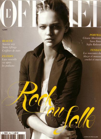 L'Officiel France April 2005 - cover