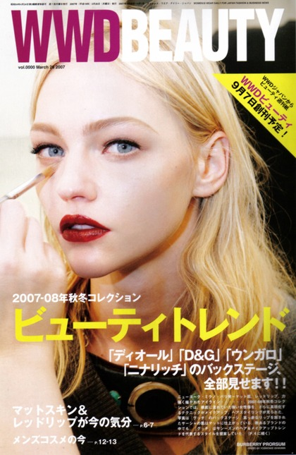 WWD Beauty - March 2007 issue