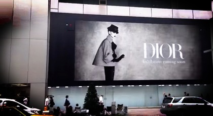 【latest news】 esprit Dior - exhibition in Tokyo coming soon
