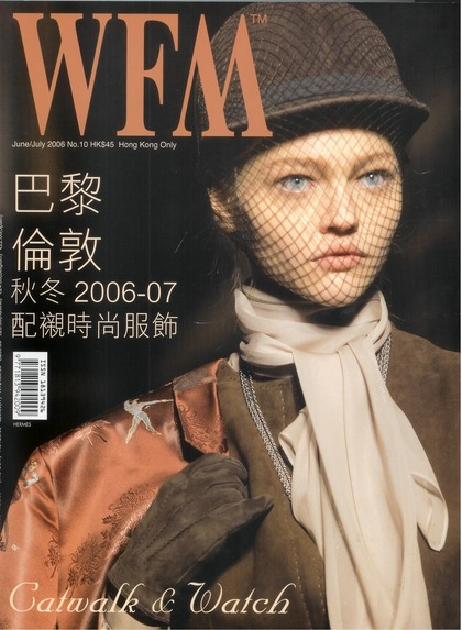 WFM - June / July 2006 issue