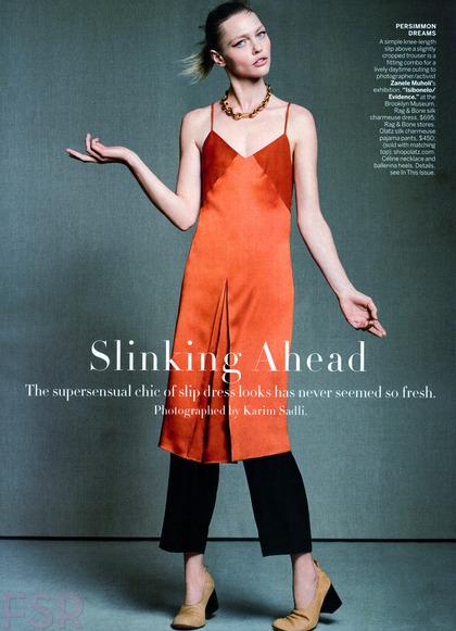 Vogue us Slinking Ahead may 2015 002