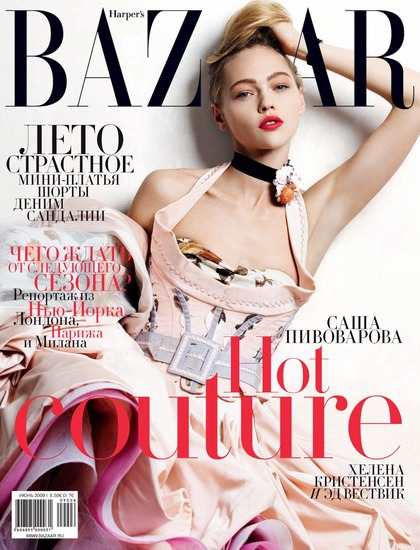 Harper's Bazaar Russia - June 2009 issue