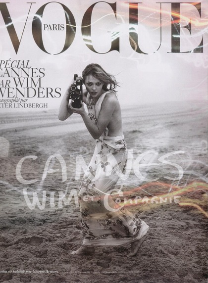 "Vogue Paris Supplement ""CANNES WIM et Compagnie"" - May 2006 issue"