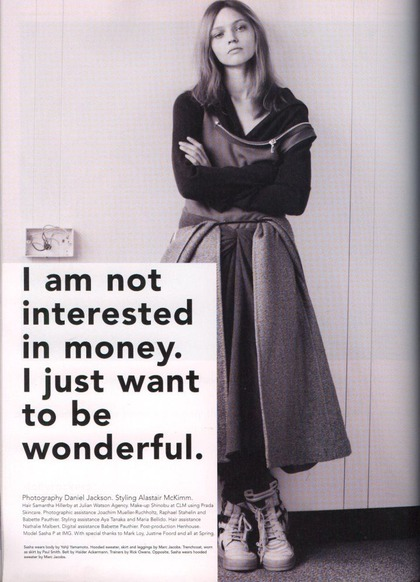 I am not interested in money.I just want to be wonderful. - Daniel Jackson