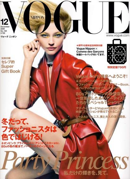 VOGUE Japan - December 2009 issue
