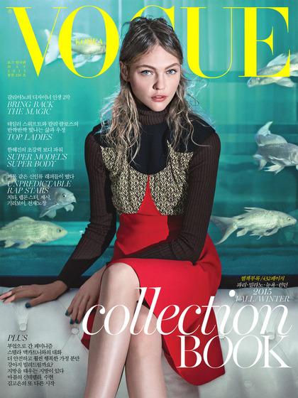 【latest news】 Vogue Korea - May 2015 issue