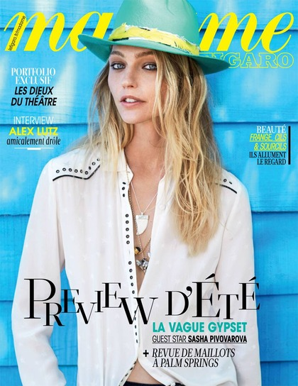 【latest news】 Madame Figaro - May 2015 issue