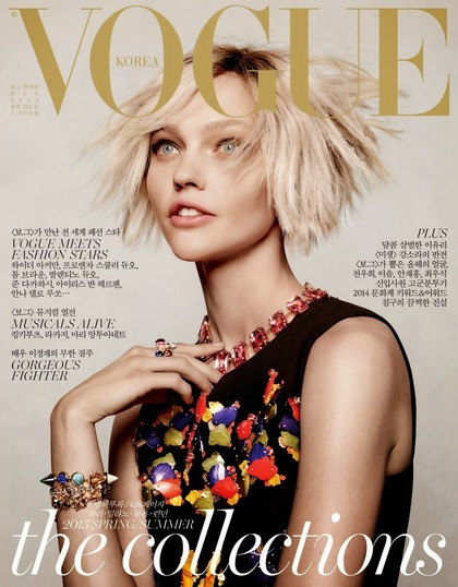 Vogue Korea - December 2014 issue