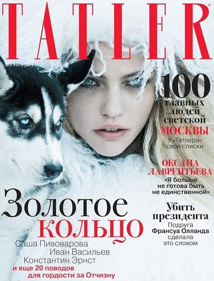 TATLER Russia - December 2014 issue