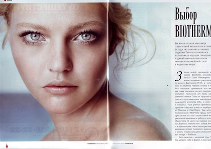 Выбор Biotherm - Look & Touch June/July 2009
