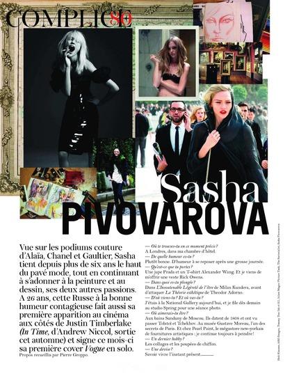 COMPLICE 80 - Vogue Paris October 2011