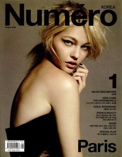 Numero Korea - August 2008 issue