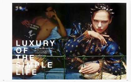 Luxury of the Simple Life - Alasdair McLellan