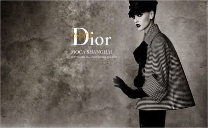 esprit Dior - exhibition in Shanghai 2013