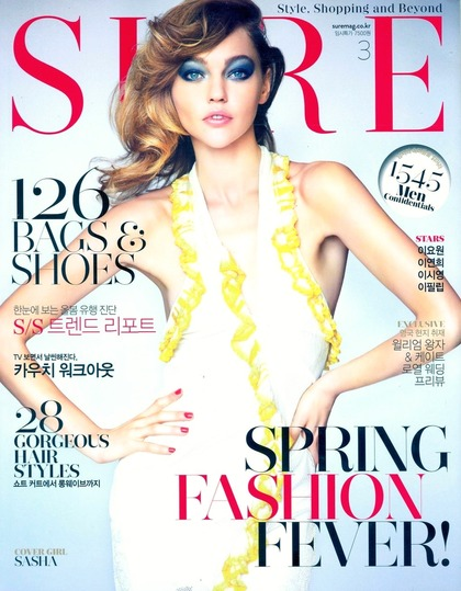 Sure - March 2011 issue