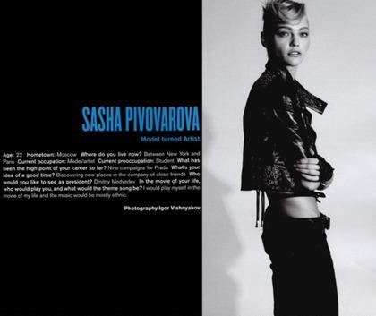 V Girls & V Guys - Sasha Pivovarova & Jon Kortajarena