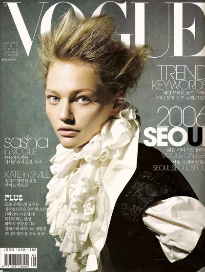 Vogue Korea - September 2006 issue