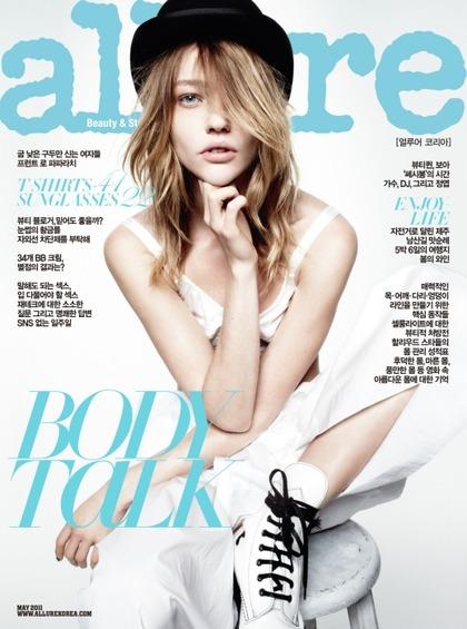 Allure Korea - May 2011