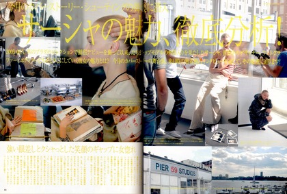 流行通信 cover story - behind the scenes