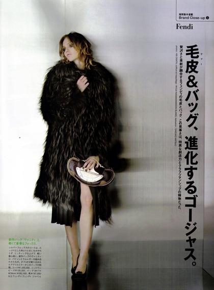 Fur & Bag, Evolving Gorgeous - Kei Ogata