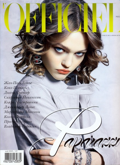 L'Officiel Russia - May 2005 issue