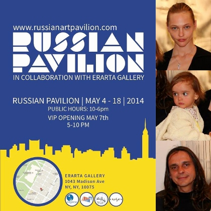VIP opening reception - Russian Pavilion NY 2014