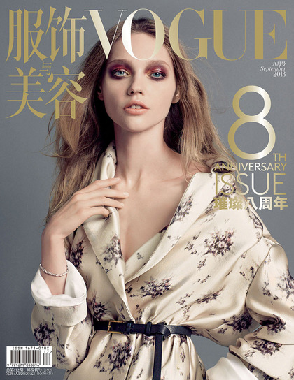 VOGUE China - 8th anniversary September 2013 issue