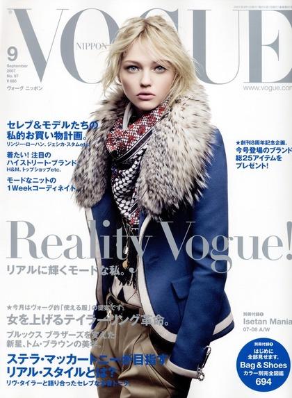 VOGUE Japan - September 2007 issue