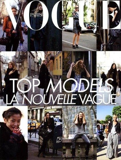 Vogue Paris - supplement April 2008 issue