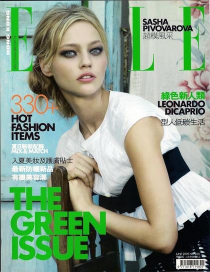 Elle HK - cover june 2009 issue