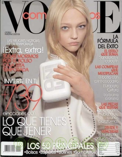 Vogue Complementos - Latin America Fall/Winter 2007 issue