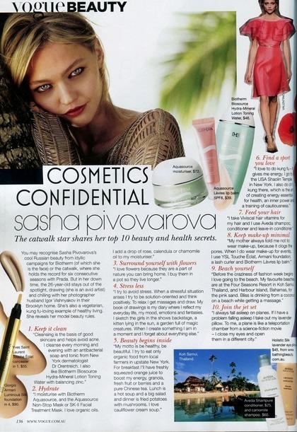 Cosmetics Confidential Sasha Pivovarova - VOGUE Australia
