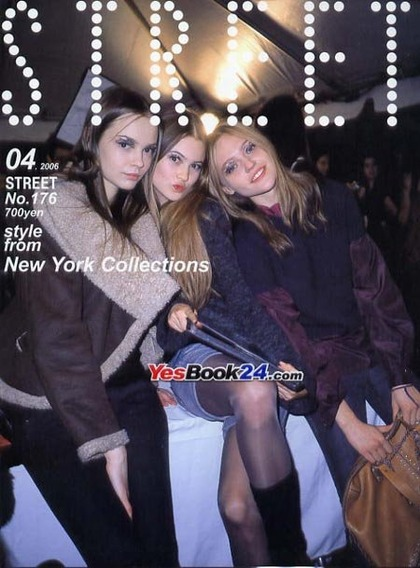 STREET - April 2006 issue