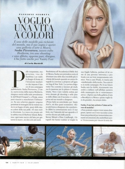 Secret Passion - Vanity Fair Italy