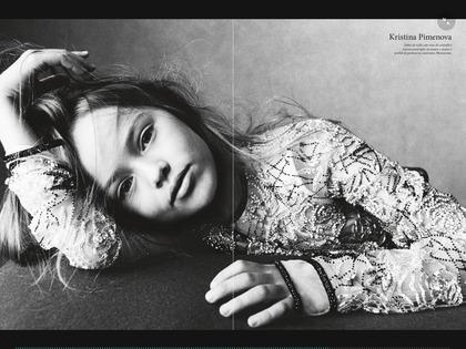 Vogue Italia Senza Tempo Steven Meisel July 2015 003