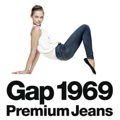 Gap 1969 Premium Jeans - 2010