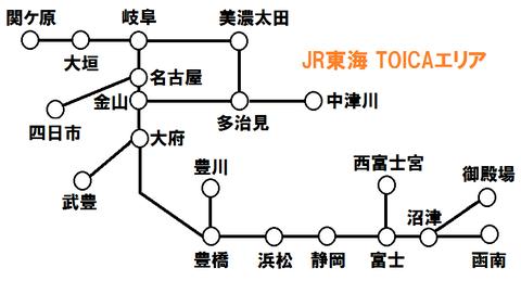 JR東海 TOICAエリア