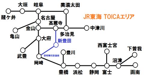 JR東海 TOICAエリア(2019年3月2日~)