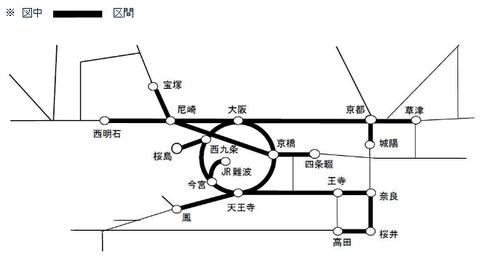 【JR西日本】 大晦日の終夜運転を縮小!一部の路線で運転取り止め (2018→2019年)