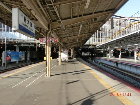 新大阪駅の旧11・12番のりば(改装工事前) 【Part2】 ホーム大阪側