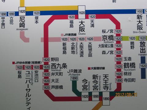 JR難波駅 ホーム・改札口の古い電光掲示板(発車標) 【2012年】