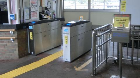 【きのくに線】 黒江駅 ICOCA導入後の改札口を撮る (2016年4月)