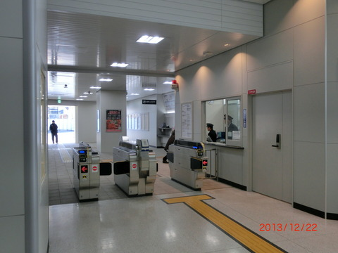 鴫野駅 新しい改札口・コンコースが使用開始!(2013年12月)