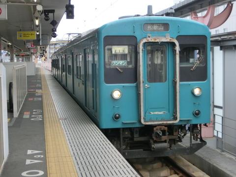 【もうすぐ引退】 奈良駅で和歌山線・桜井線の105系を撮る (2019年1~3月)