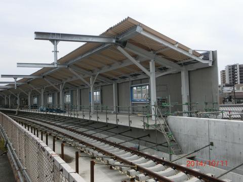 鴫野駅 新ホーム設置工事(2014年10月) 【ホーム編】