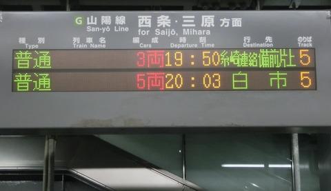CIMG5839