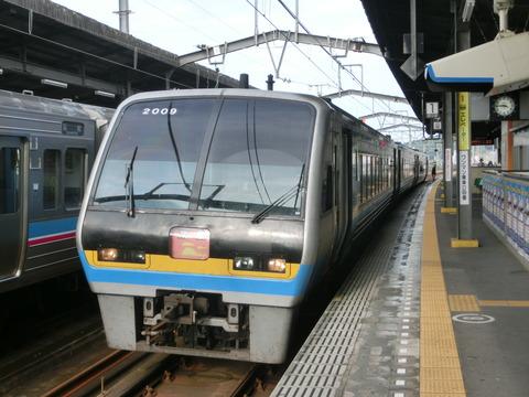 丸亀駅 ホームの電光掲示板(発車標)