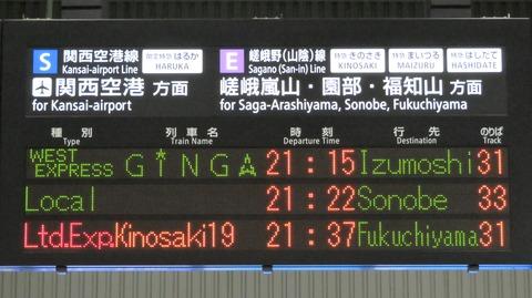 IMG_9282-2