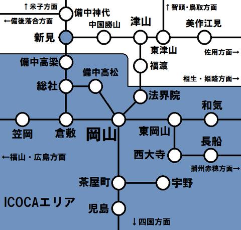 岡山県のICOCAエリア2019