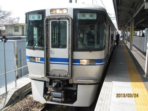 【JR東海】 TOICAエリアを拡大!愛知環状鉄道や亀山駅・松田駅などでICカードが利用可能に! 2019年3月2日(土)から